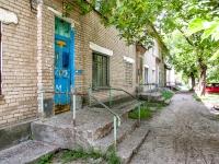 Казань, Чапаева ул, дом 53