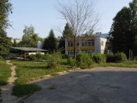 Казань, улица Карагандинская, дом 4А. детский сад №365, Дельфиненок