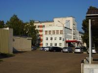Казань, улица Лечебная, дом 7. поликлиника