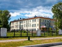 Казань, улица Лечебная, дом 7 к.1. больница Городская клиническая больница №12, Хирургическое отделение