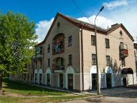 Казань, улица Социалистическая, дом 3. многоквартирный дом