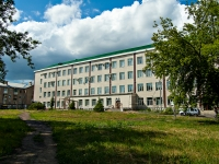 Казань, улица Социалистическая, дом 5. органы управления