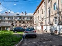 Казань, Социалистическая ул, дом 7
