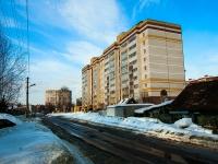 Казань, улица Малая Крыловка, дом 27. многоквартирный дом