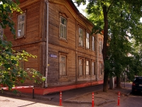 Казань, улица Тельмана, дом 17. офисное здание