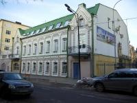 Казань, улица Тельмана, дом 18. офисное здание