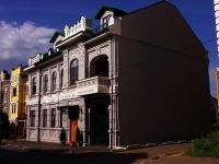 Казань, улица Тельмана, дом 24. офисное здание