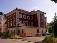 Казань, улица Тельмана, дом 29. общественная организация Центр современной музыки С. Губайдулиной
