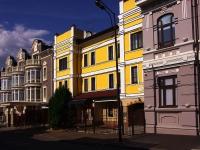 Казань, Тельмана ул, дом 26