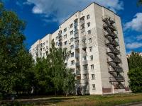 Казань, улица Академика Павлова, дом 21. многоквартирный дом