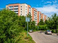 Казань, улица Академика Павлова, дом 23А. многоквартирный дом