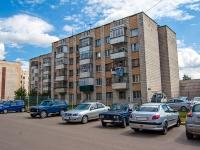 Казань, улица Академика Павлова, дом 6. многоквартирный дом