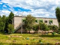 Казань, улица Академика Павлова, дом 11А. детский сад №368, Теремок