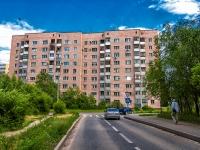 Казань, улица Академика Павлова, дом 15. многоквартирный дом