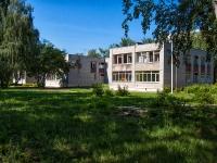 Казань, улица Годовикова, дом 8А. школа №168