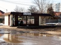 Казань, улица Годовикова, дом 11А. магазин Элина