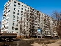 Казань, улица Годовикова, дом 15. многоквартирный дом