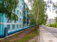 Казань, улица Годовикова, дом 14. многоквартирный дом