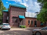 Казань, улица Годовикова, дом 14А. офисное здание