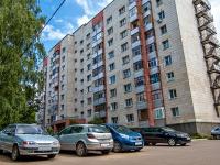 Казань, улица Годовикова, дом 16. многоквартирный дом