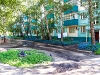 Казань, улица Годовикова, дом 6. многоквартирный дом