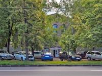Казань, улица Дементьева, дом 2А. университет
