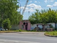 Казань, улица Дементьева, дом 2Г. офисное здание