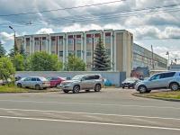 Казань, улица Дементьева. производственное здание