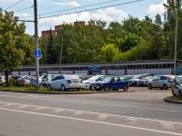 Казань, улица Дементьева. магазин производственных товаров