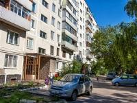 Казань, улица Дементьева, дом 3А. многоквартирный дом