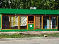 Казань, улица Малая Печерская, дом 6А. магазин
