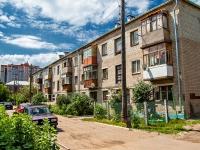 Казань, улица Малая Печерская, дом 8. многоквартирный дом