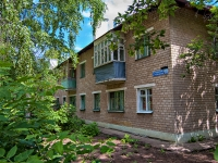 Казань, улица Малая Печерская, дом 10. многоквартирный дом