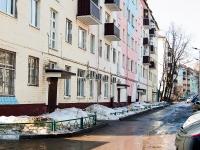 Казань, улица Олега Кошевого, дом 6. многоквартирный дом