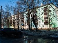 Казань, улица Олега Кошевого, дом 6А. многоквартирный дом