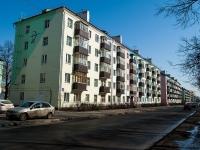 Казань, улица Олега Кошевого, дом 8. многоквартирный дом