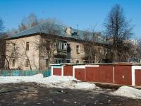 Казань, улица Олега Кошевого, дом 10А. многоквартирный дом