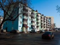 Казань, улица Олега Кошевого, дом 16. многоквартирный дом
