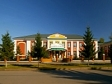 Фото Educational institutions Almetyevsk