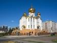Альметьевск, Соборная пл, дом1