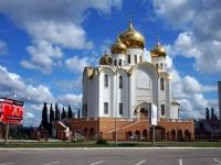 Альметьевск, Соборная пл, дом 1