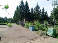 """Альметьевск, детский сад №43 """"Белочка"""", улица Гафиатуллина, дом 2А с.1"""