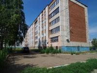 Almetyevsk, Gafiatullin st, 房屋 2А. 公寓楼