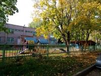 """Альметьевск, улица Гафиатуллина, дом 7А. детский сад №39 """"Золотой петушок"""""""
