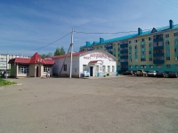 Almetyevsk, Gafiatullin st, 房屋 8А. 商店