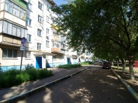 Almetyevsk, Gafiatullin st, house 12. Apartment house