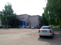 Альметьевск, улица Гафиатуллина, дом 15А. почтамт
