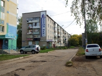 Almetyevsk, Gafiatullin st, house 15. Apartment house