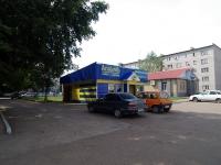 """Альметьевск, магазин """"Агафонъ"""", улица Гафиатуллина, дом 18Б"""