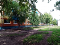 Almetyevsk, Gafiatullin st, house 19. Apartment house